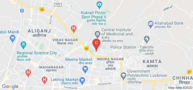 Sherwood College Of Professional Management, Indira Nagar Road, Sector 25, Sector 21, Indira Nagar, Lucknow, Uttar Pradesh, India
