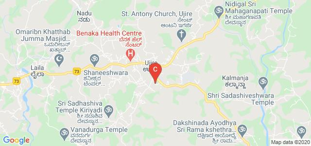 SDM Institute of Technology, Uijre, Karnataka, India