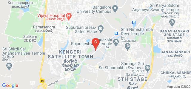 GITAM BENGALURU, Bengaluru, Karnataka, India