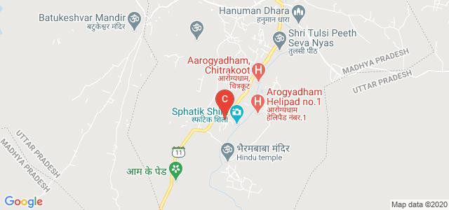 Mahatma Gandhi Chitrakoot Gramodaya Vishwavidyalaya, Janki Kund, Chitrakoot, Madhya Pradesh, India