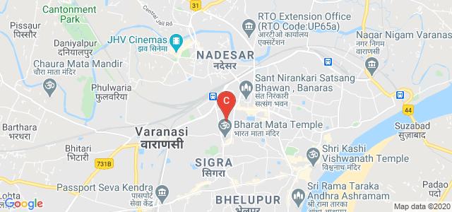 Mahatma Gandhi Kashi Vidyapith University, Kashi Vidyapith, Chetganj, Varanasi, Uttar Pradesh, India