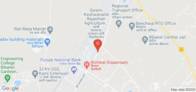 Swami Keshwanand Rajasthan Agriculture University, Bikaner, Rajasthan, India