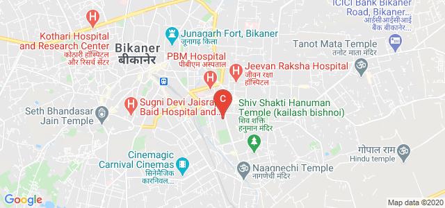 S.P. Medical College, PBM Hospital, Bikaner, Rajasthan, India