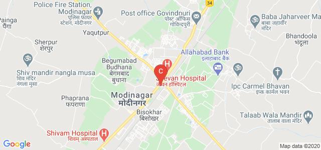 Centre for Management Development, NH 58, Modinagar, Uttar Pradesh, India