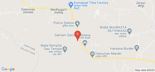 RPS Group of Institutions, Satnali - Mahendergarh Road, Balana, Haryana, India