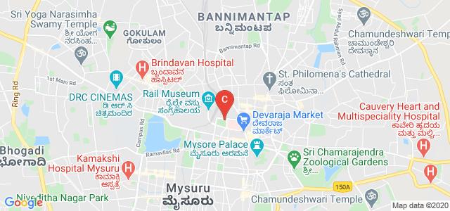 Mysore Medical College And Research Institute, Medar Block, Yadavagiri, Mysore, Karnataka, India
