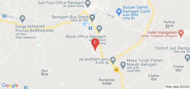 Ramgarh College, Ramgarh, Jharkhand, India