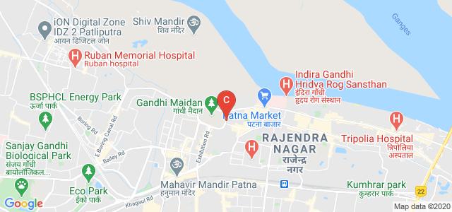 Development Management Institute, Bakarganj, Patna, Bihar, India