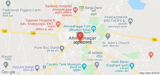 Ahmednagar College, Station Rd, M.I.R.C Ahmednagar, Ahmednagar, Maharashtra, India