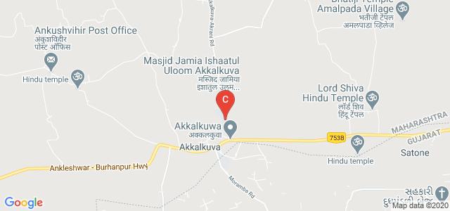 Jamia Islamia Ishaatul Uloom, Akkalkuva-Akrani Road, Akkalkuva, Maharashtra, India