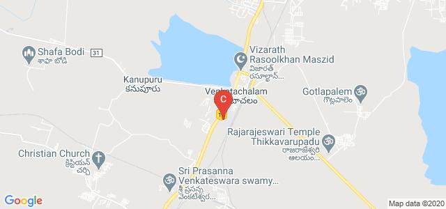 Quba College Of Engineering & Technology, Venkatachalam, Nellore, Andhra Pradesh, India