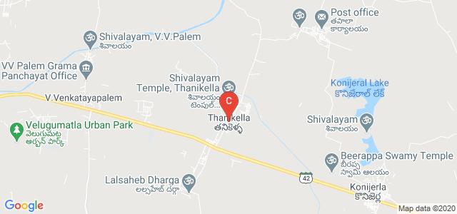 Thanikella, Khammam, Telangana 507305, India