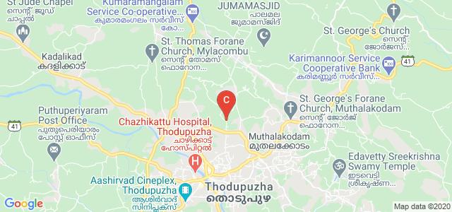 AL-AZHAR College of Engineering & Technology, Idukki, Kerala, India
