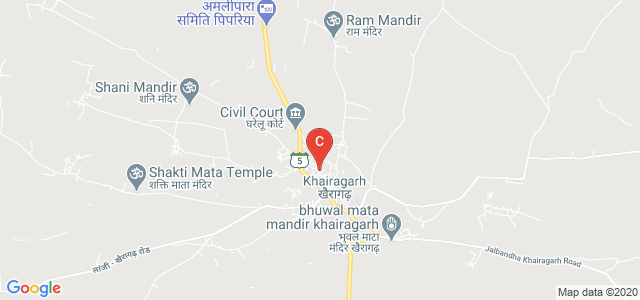 Indira Kala Sangit Vishwavidyalaya, Iksvv, Khairagarh, Chhattisgarh, India