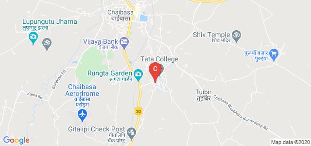 Kolhan University, Chaibasa, Jharkhand, India