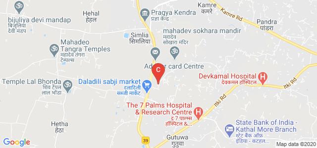 ICFAI University, Jharkhand, Concop Mecon Colony, Ranchi, Jharkhand, India