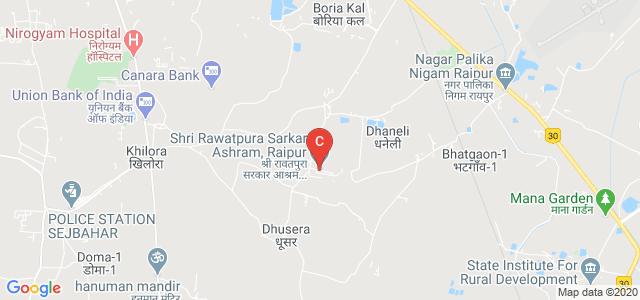 SHRI RAWATPURA SARKAR UNIVERSITY, RAIPUR, CHHATTISGARH, Dhamtari Rd, near Sardaani Darbaar, Dhaneli, Chhattisgarh, India