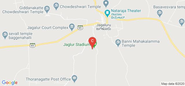 Government First Grade College , Jagalur, Davanagere Dist, Davangere, Karnataka, India