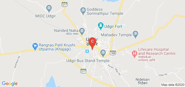 Shri Havagiswami College, Ramchandra Nagar, Udgir, Maharashtra, India