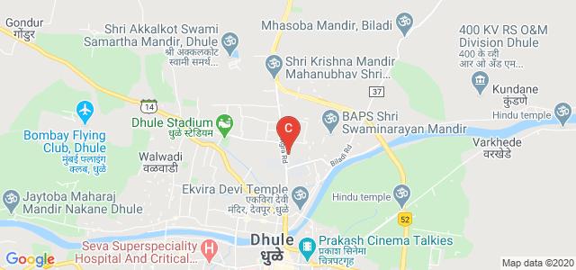 West Khandesh Bhagini Seva Mandal's Arts, Commerce and BCA College For Women, Vidyanagri, Deopur, Dhule, Maharashtra, India