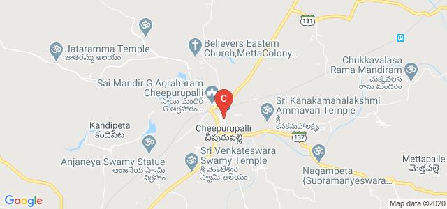 SATYA RAMA DEGREE COLLEGE, Chieerupalle, Cheepurupalli, Vizianagaram, Andhra Pradesh, India