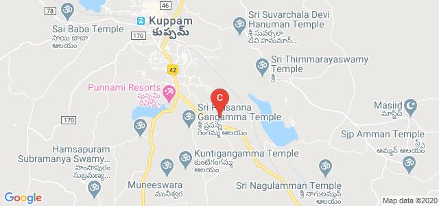 Kuppam Degree College, Ekarlapalle, Andhra Pradesh, India