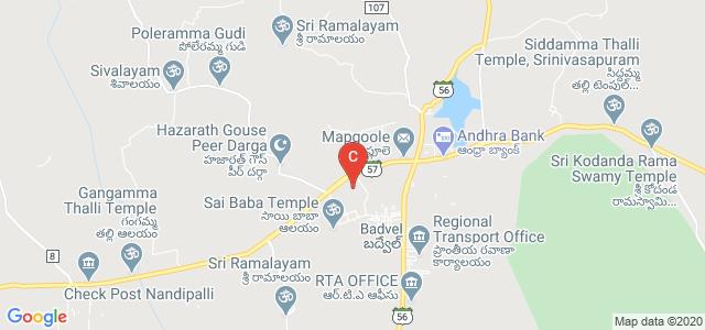 SBVR Degree College, Badvel, Kadapa, Andhra Pradesh, India