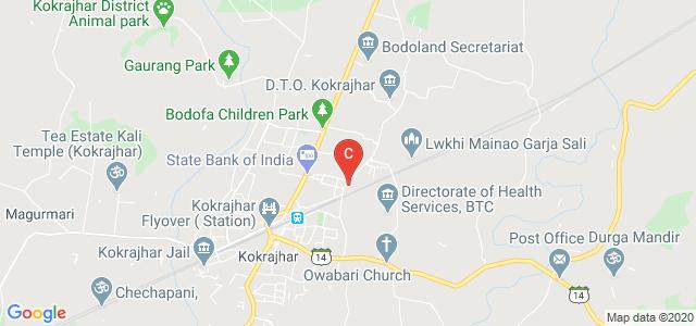 Govt.cte, kokrajhar, Tengapara, Kokrajhar, Assam, India