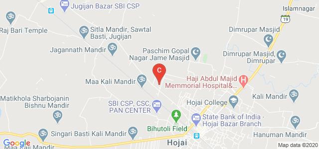 Nazir Ajmal Memorial College of Education, Hojai, Assam, India