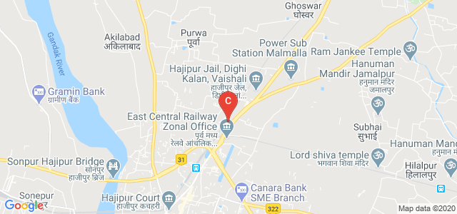 Deochand College, Vaishali, Bihar, India