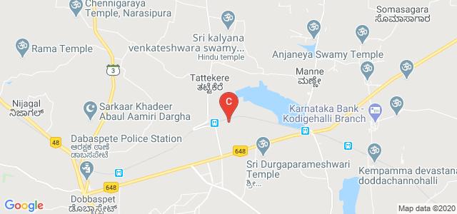 International School of Business and Media, Bangalore, Hobli, Nelamangala Town, Karnataka, India
