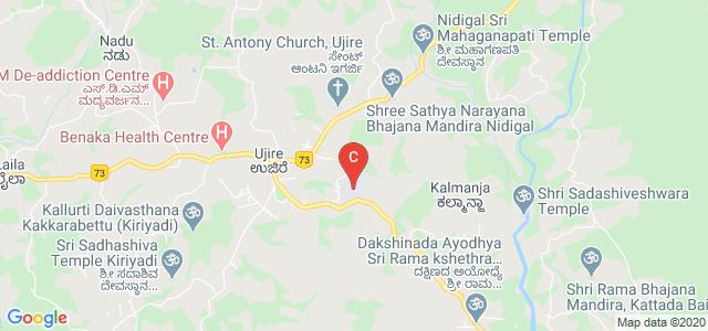 Sri Dharmasthala Manjunatheshwara Polytechnic, Karnataka, India