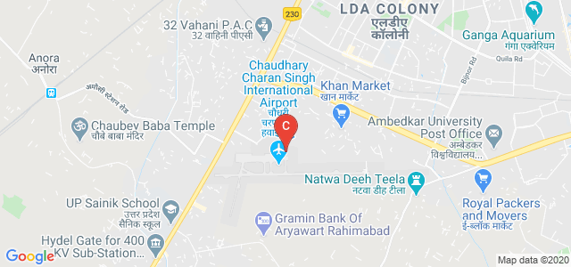 Aeronautical Training Institute, Amausi, Lucknow, Uttar Pradesh, India