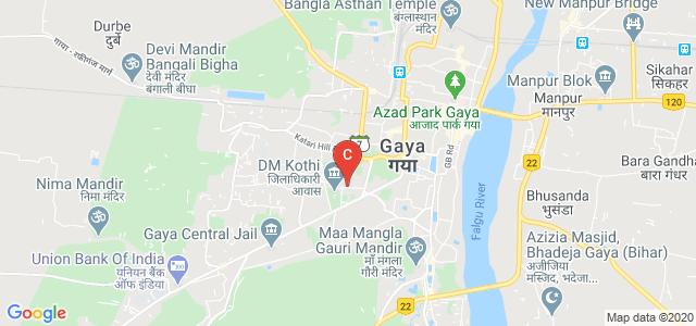 Magadh Teacher Training College (Co-Ed), Professor Colony, Judges Colony, Gaya, Bihar, India