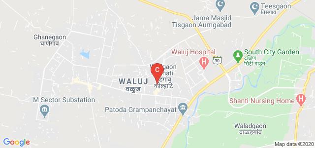 Srinath College Of Pharmacy, Bajaj Nagar, Waluj, Aurangabad, Maharashtra, India