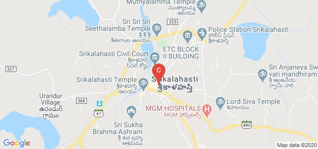 Government Degree College for Women, Bahadur Pet, Srikalahasti, Andhra Pradesh, India