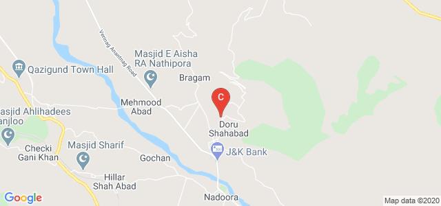 Government Degree College, Verinag Anantnag Road, Doru Shahabad