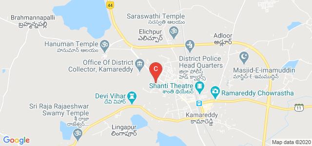 Govt Degree College Kamareddy, Government Degree college Road, Kamareddy, Telangana, India