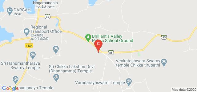 Government First Grade College, Nagamangala, Karnataka, India