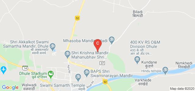 Vidyanagri, Deopur, Dhule, Maharashtra 424005, India