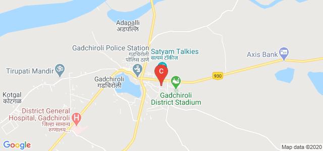 Shivaji Mahavidyalaya, Gadchiroli, Ramnagar, Gadchiroli, Maharashtra, India