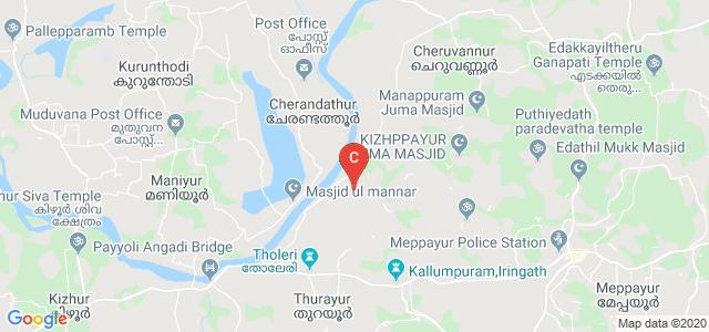A.V Abdurahman Haji Arts & Science College, Payyoli, Kozhikode, Kerala, India