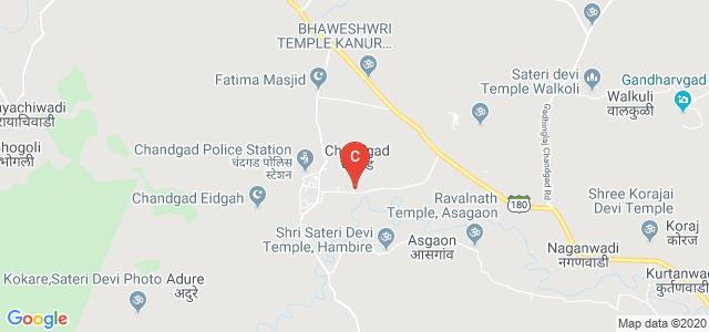 R.B.Madkholkar Mahavidyalaya, Chandgad, Kolhapur, Maharashtra, India