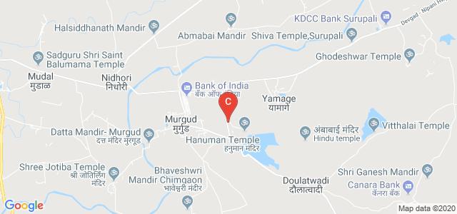 Sadashivrao Mandlik Mahavidyalay, Murgud, Maharashtra, India