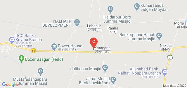 Gitanjali College of Pharmacy, Kantagoriya, West Bengal, India