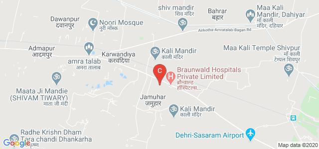 Narayan Academy of Managerial Excellence, Jamuhar, Rohtas, Bihar, India