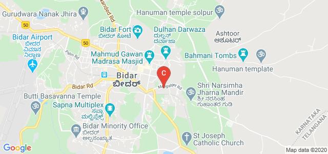 Nittur Polytechnic, near Habsikote Guest House, Mangalpet, Pakalwada, Bidar, Karnataka, India