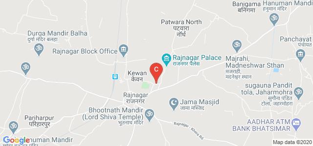 Visheshwar Singh Janta Mahavidyalay Rajnagar (Vsj College), Navlakha Palace Campus, Rajnagar, Bihar, India