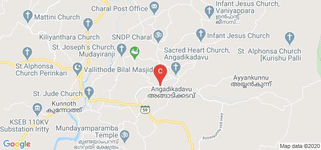 Don Bosco College Angadikadavu, Don Bosco College Road, Angadikadavu, Kerala, India