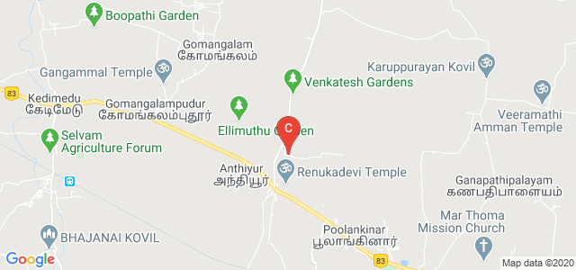 kamalam college of arts & Science, Pollachi - Udumalpet Road, Anthiyur, Tamil Nadu, India